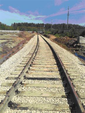 Железнодорожных путей и железных